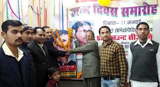 Jaunpur  इलेक्ट्रो होमियोपैथी पद्धति के जनक डा. मैटी का मनाया गया जन्मदिवस