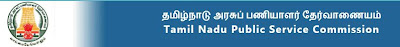 TNPSC HALL TICKET DOWNLOAD 2013