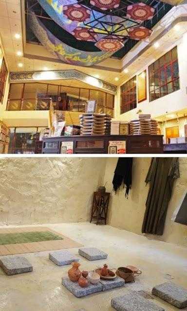 Kompleks Seni Islam Antarabangsa Selangor pameran artifak tamadun islam
