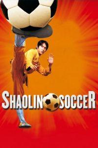 Shaolin Soccer (Siu Lam juk kau) (2001)
