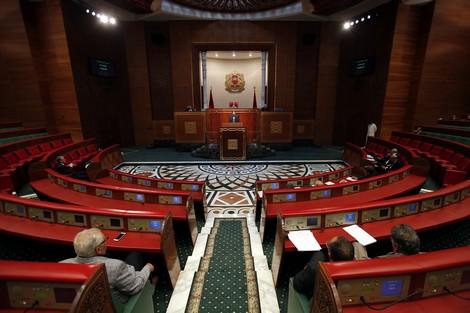 غياب البرلمانيين عن أول جلسة رمضانية