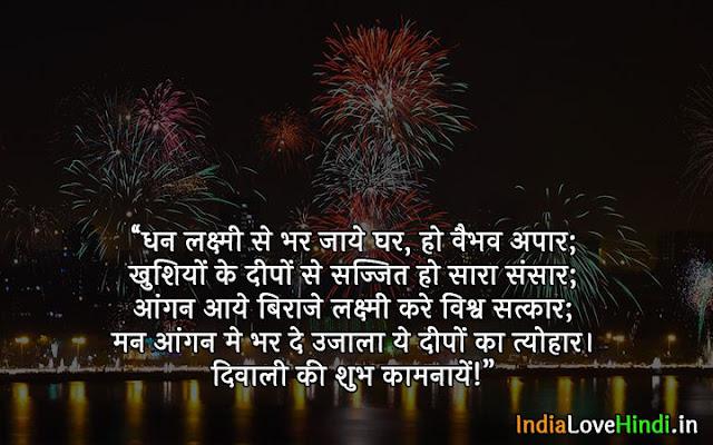 diwali background images