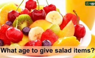 What age to give salad items? | Unave Marundhu 19-11-2016 Puthu Yugam Tv