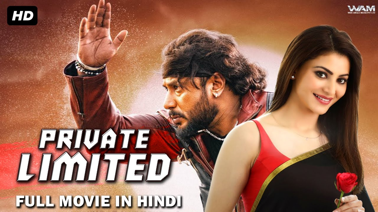 Private Limited 2021 Hindi Dubbed 400MB HDRip 480p