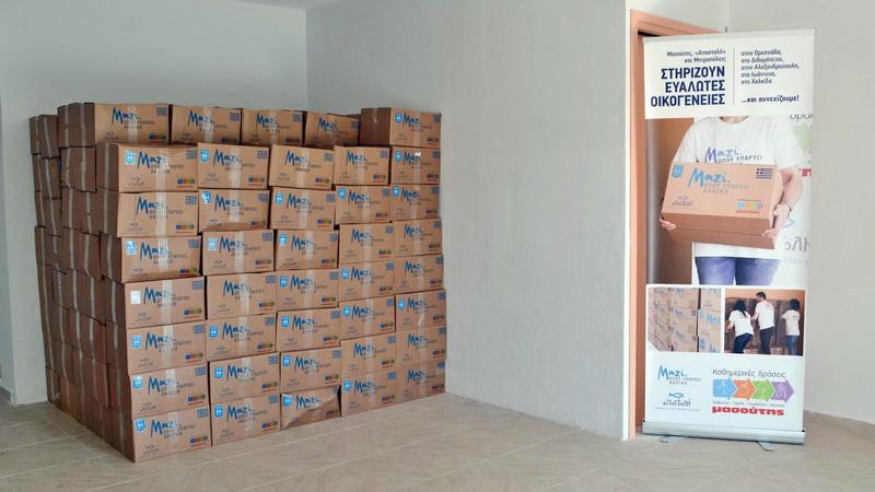Διανομή τροφίμων σε άπορες οικογένειες στην Αλεξανδρούπολη από την ΑΠΟΣΤΟΛΗ και τον ΜΑΣΟΥΤΗ