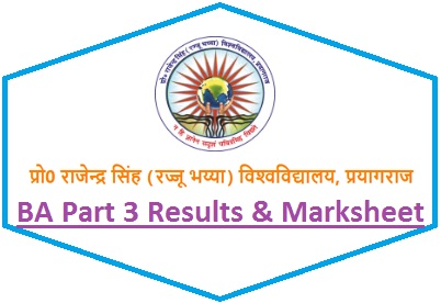 ASU Allahabad BA Part 3 Result 2020
