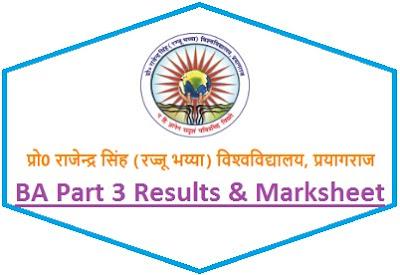 ASU Allahabad BA Part 3 Result 2021