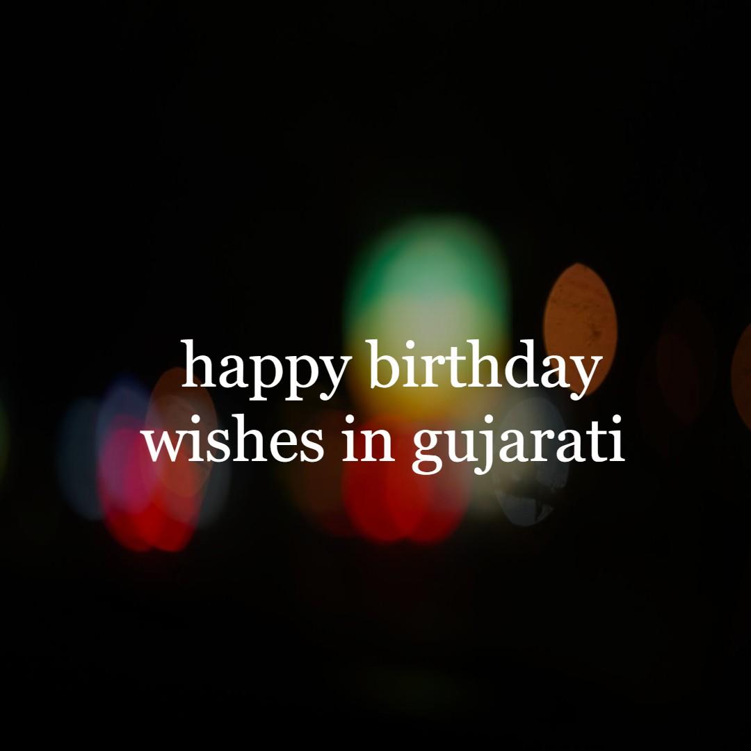 top best birthday wishes in gujarati attitude hindi shayari
