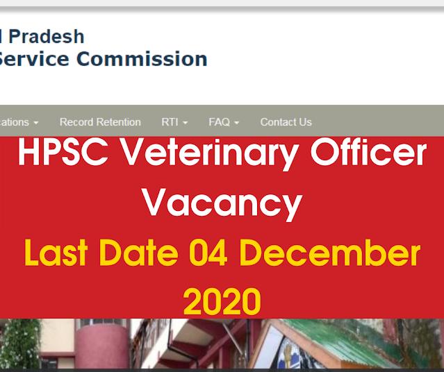 HPSC-Veterinary-Officer-Vacancy