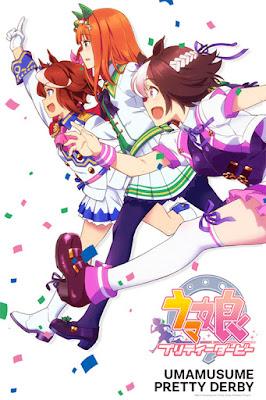 Uma Musume: Pretty Derby Anime Ova