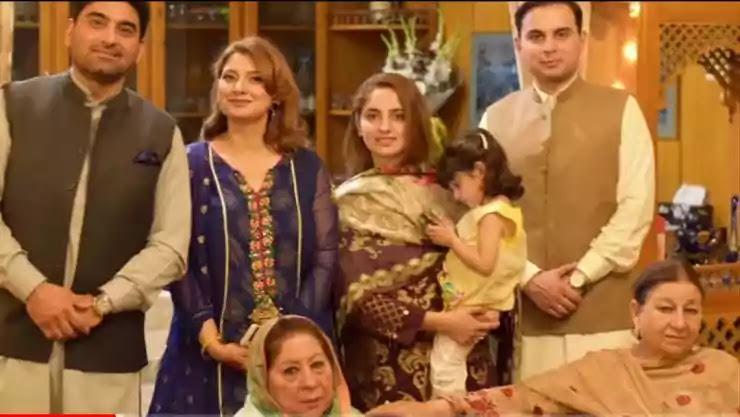 Lubna Farooq faisal rao