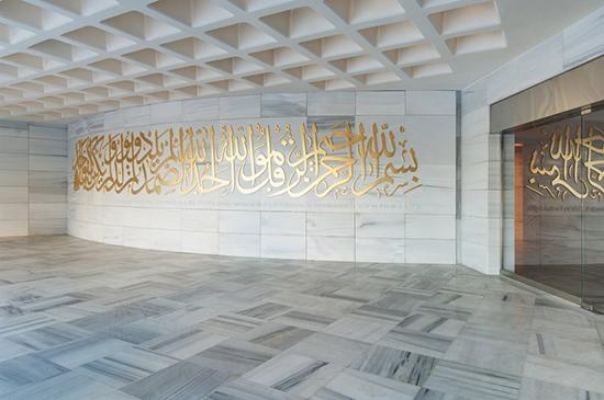 Desain interior masjid terbaik di dunia
