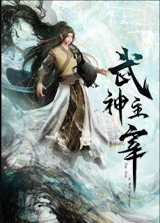 donghua martial master