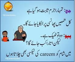 Phansi ki Saza Careem Taxi Urdu Joke
