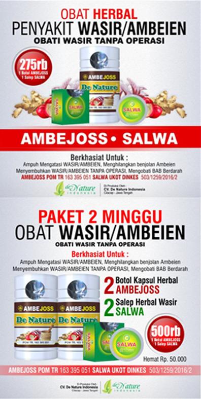 paket-obat-wasir-ambeien-ampuh.png