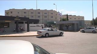 ΜΠΛΟΚΟ ΛΟΓΩ ΚΟΡΟΝΙΟΥ η Καρδιολογική Κλινική του Νοσοκομείου Καλαμάτας