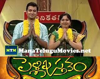 Singer Sandeep Couple in Pelli Pusthakam -E 11