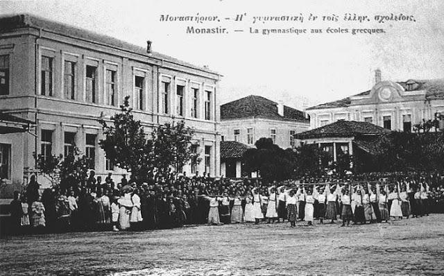 Το «ατύχημα Σόροβιτς» που έκρινε την τύχη του Μοναστηρίου