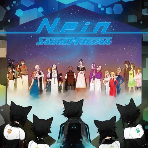 Sound Horizon - Nein [FLAC + MP3 320 / CD]