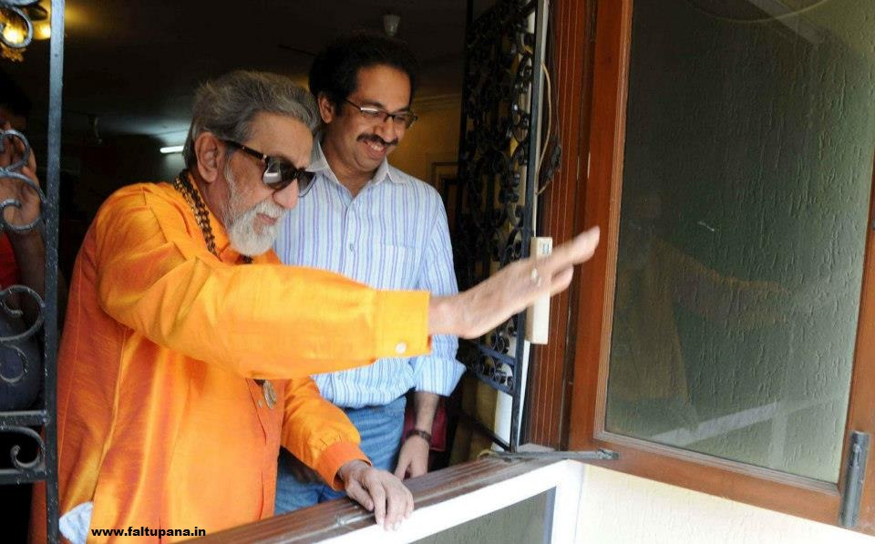 Balasaheb Thackeray Uddhav