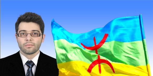 نجيب ياسين سلس الامازيغية