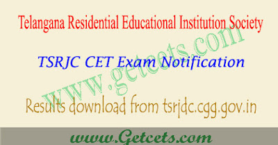 TSRJC results 2020 manabadi, tsrjc counselling details