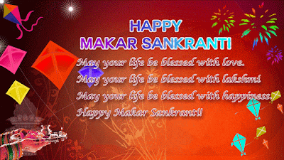 Happy Uttarayan Best HD Wallpaper Download