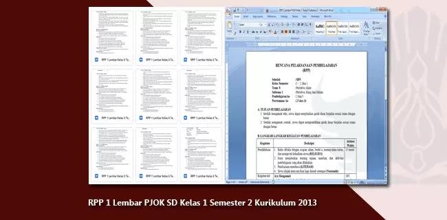 RPP 1 Lembar PJOK SD Kelas 1 Semester 2 Kurikulum 2013