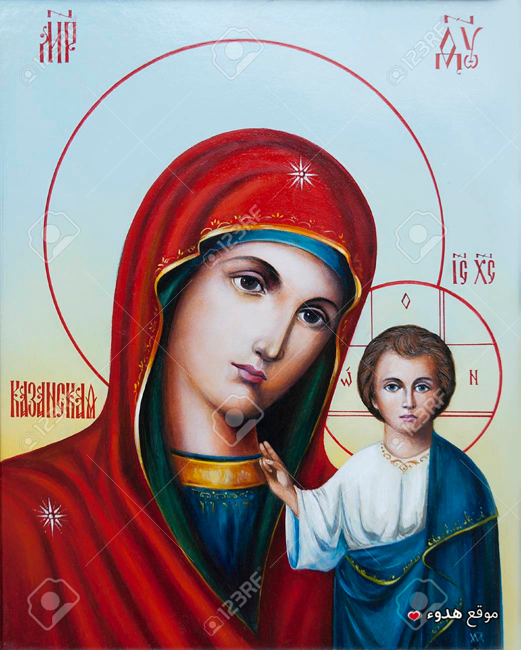 العذراء مريم اجمل صور العذراء مريم للتهنئة