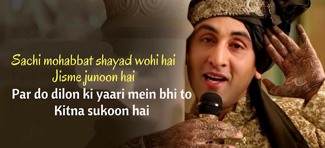 Channa Mereya Lyrics - Channa Mereya Lyrics Meaning || Ae Dil Hai Mushkil