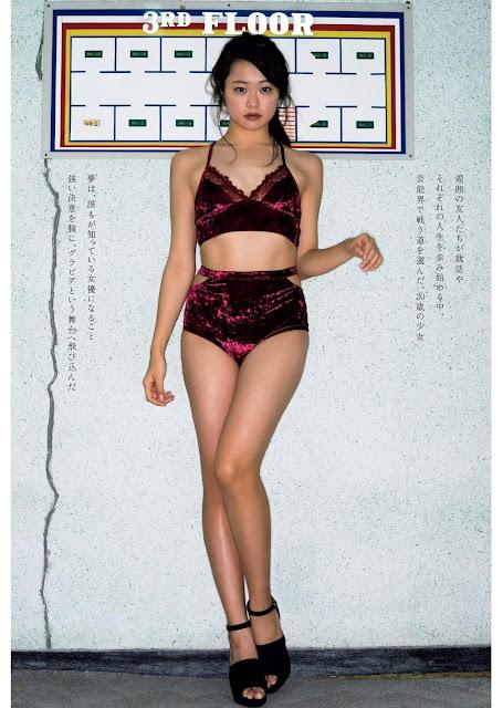 島崎由莉香 Shimazaki Yurika Weekly Playboy No 6 2018 Pics