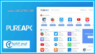 تحميل قالب PURE APK   قالب بلوجر لتحميل العاب و تطبيقات اندرويد 2020