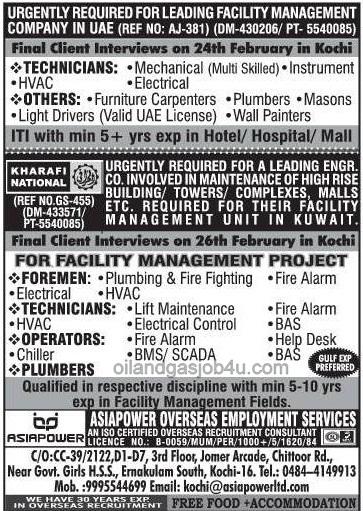 Vacancies in Kharafi National project at kuwait