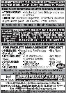 Vacancies in Kharafi National project at kuwait