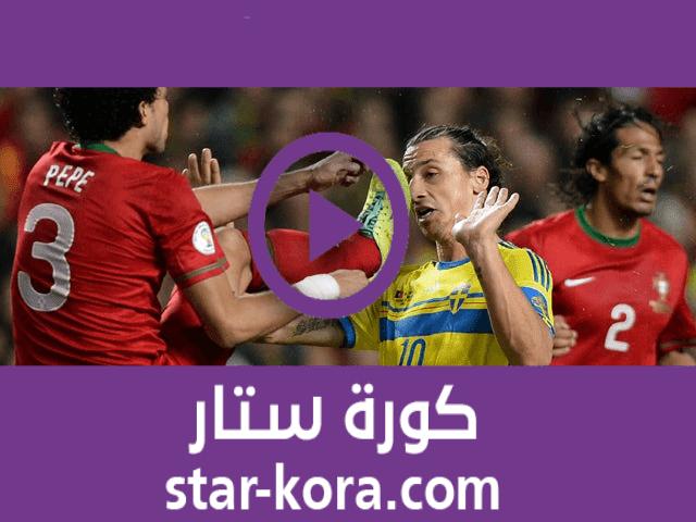 مباراة البرتغال و السويد بث مباشر