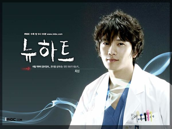 Xem phim bác sĩ Yo Han 1