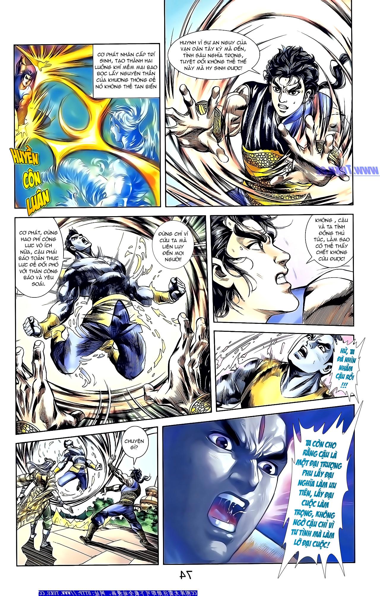 Cơ Phát Khai Chu Bản chapter 155 trang 3