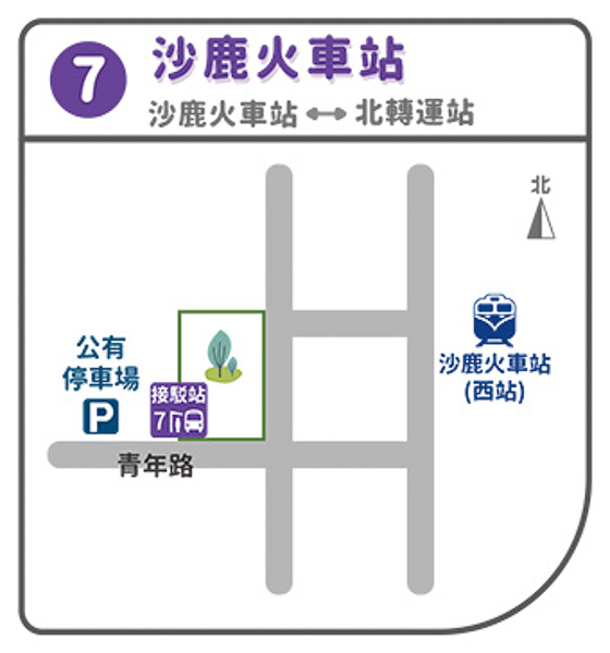 7沙鹿火車站位置