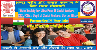 Bihar Social Welfare Deptt 917 Para-Medical & Other Recruitment 2018