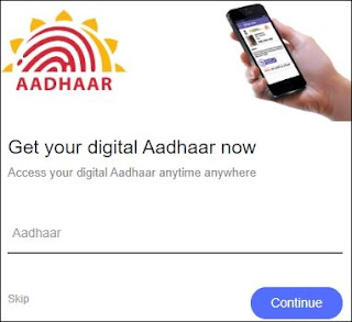 aadhaar no. enter kare ya skip par click kare