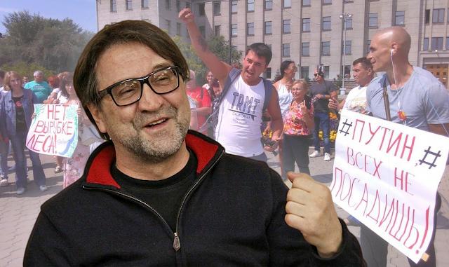 Музыкант Юрий Шевчук выступил в поддержку протестующих жителей Хабаровска