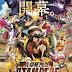 فيلم الانمي One Piece Movie 14: Stampede مترجم