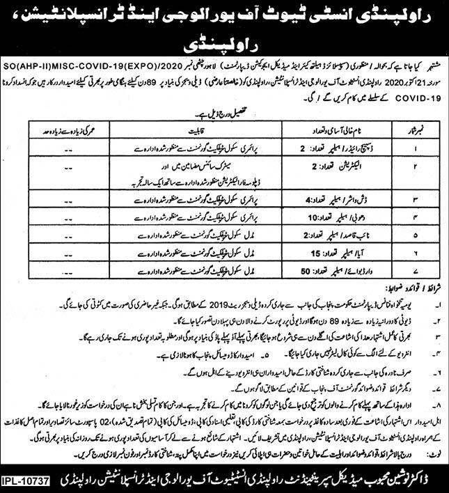 Institute of Urology and Transplantation Jobs In Pakistan 2021