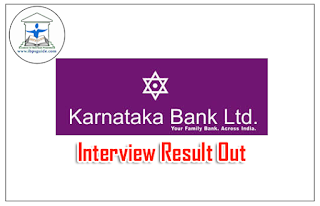 Karnataka Bank Recruitment of Clerks 2017 - Interview Result Out