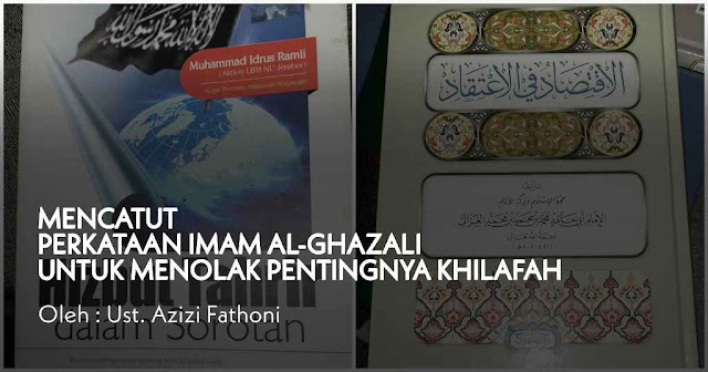 """dicatutnya perkataan al Imam Hujjatul Islam Abu Hamid al Ghazali (w. 505 H) untuk menegasikan pentingnya khilafah oleh sdr Idrus Romli (IR) di bukunya """"Hizbut Tahrir dalam Sorotan"""""""