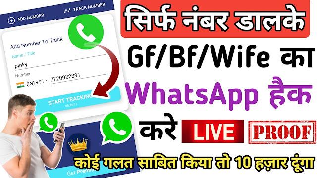 Gesture Lock Screen Apk Review in Hindi