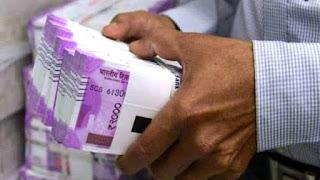 List of 100 government assets has been made   It will raise about 5 lakh crore rupees| भारत के सरकारी खजाने जल्द बिकेंगे 5 लाख करोड़ में सुधरेगी अर्थव्यवस्था