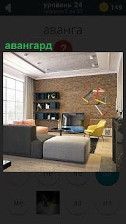 Интерьер в комнате сделан в духе авангарда, смелое решение