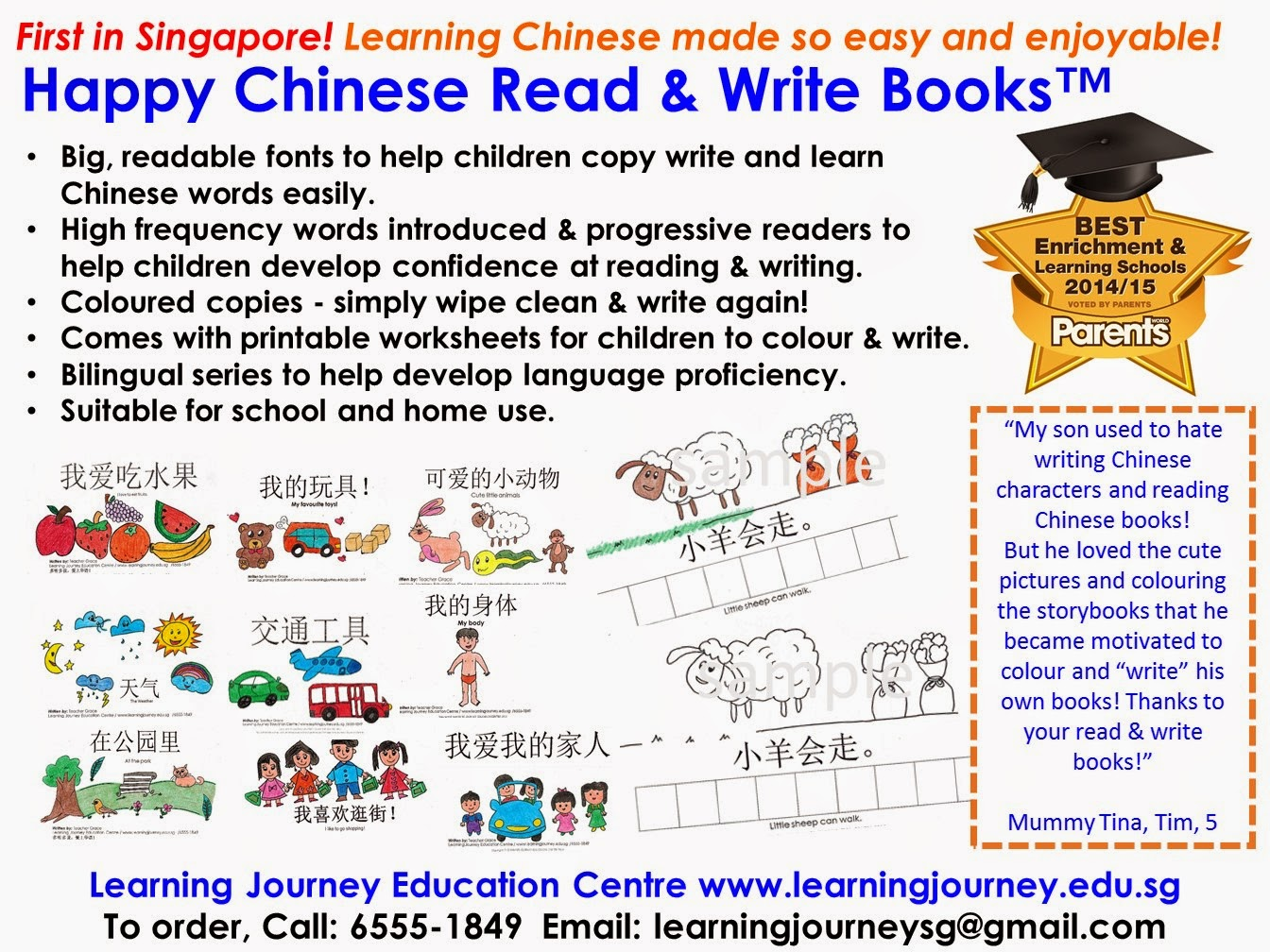 Learning Journey Education Centre Playgroup Enrichment