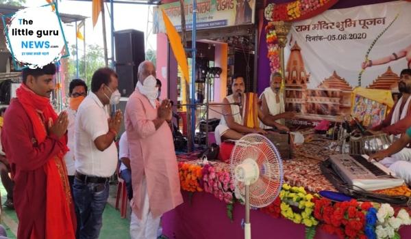 राममंदिर शिलान्यास के अवसर पर भक्तिमय कार्यक्रम का आयोजन